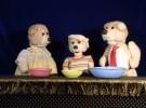 Great Arizona Puppet Theatre